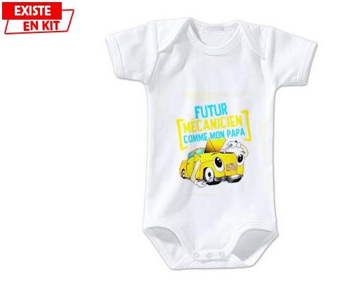 Futur mécanicien comme mon papa: Body bébé-su7.fr