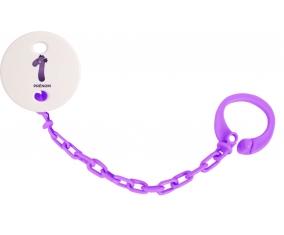 Attache-sucette un an anniversaire style 1 + prénom couleur Violet