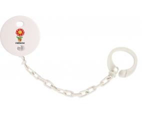 Attache-tétineJouet toys Fleur avec prénom couleur Blanc