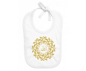 Bavoir bébé personnalisé Allah & Mohamed en arabe