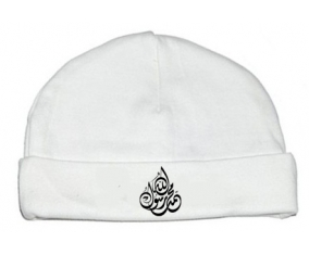 Bonnet bébé personnalisé allah mohamed rassoul allah en arabe