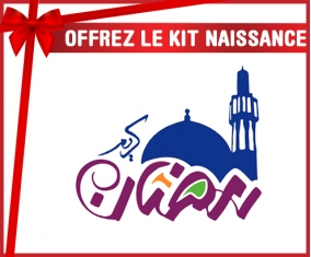 kit naissance bébé personnalisé Islam Ramadhan