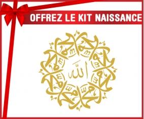 kit naissance bébé personnalisé Allah & Mohamed en arabe