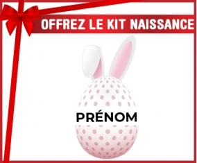kit naissance bébé personnalisé Oeuf de Pâques design-18 avec prénom