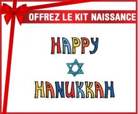 kit naissance bébé personnalisé Judaisme : Happy hanukkah design-2