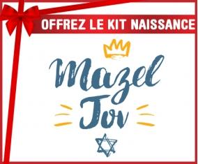 kit naissance bébé personnalisé Judaisme : mazel tov hebrew design-2