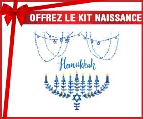kit naissance bébé personnalisé Judaisme : Hanoukkia design-4