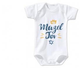 Body bébé Judaisme : mazel tov hebrew design-2 taille 3/6 mois manches Courtes