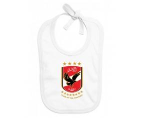 Bavoir bébé personnalisé Al Ahly Sporting Club