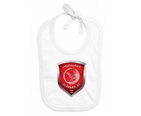 Bavoir bébé personnalisé Al-Duhail Sports Club Qatar