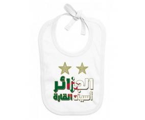 Bavoir bébé personnalisé 2 étoiles Algérie champions d'afriques