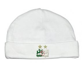 Bonnet bébé personnalisé 2 étoiles Algérie champions d'afriques
