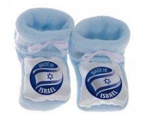 Chausson bébé Made in ISRAEL de couleur Bleu