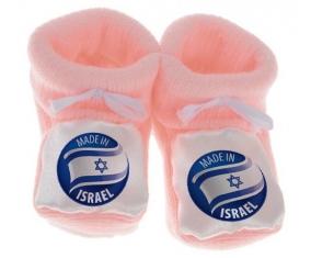 Chausson bébé Made in ISRAEL de couleur Rose