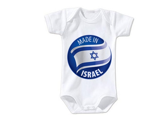 Body bébé Made in ISRAEL taille 3/6 mois manches Courtes