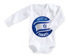 Body bébé Made in ISRAEL taille 3/6 mois manches Longues