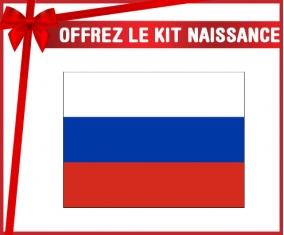 kit naissance bébé personnalisé Drapeau Russie