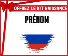 kit naissance bébé personnalisé Drapeau effet pinceau Russie avec prénom