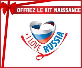 kit naissance bébé personnalisé I Love Russia