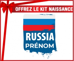 kit naissance bébé personnalisé Drapeau Russia avec prénom