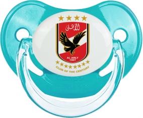 Al Ahly Sporting Club : Sucette Physiologique personnalisée
