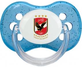 Al Ahly Sporting Club : Sucette Cerise personnalisée