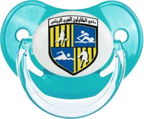 Arab Contractors Sporting Club : Tétine Physiologique personnalisée