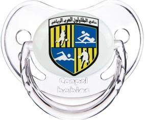 Arab Contractors Sporting Club Tétine Physiologique Transparent classique