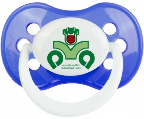 Zob Ahan Ispahan Football Club Iran Tétine Anatomique Bleu classique