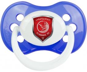 Al-Duhail Sports Club Qatar Tétine Anatomique Bleu classique