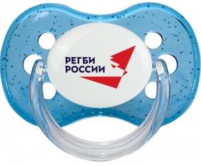 Rusia Rugby XV Tétine Cerise Bleu à paillette