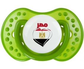 Égypte en arabe + cœur Tétine LOVI Dynamic Vert classique