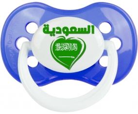 Arabie saoudite en arabe + cœur Tétine Anatomique Bleu classique