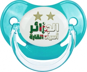 2 étoiles Algérie champions d'afriques : Sucette Physiologique personnalisée