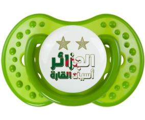2 étoiles Algérie champions d'afriques : Sucette LOVI Dynamic personnalisée