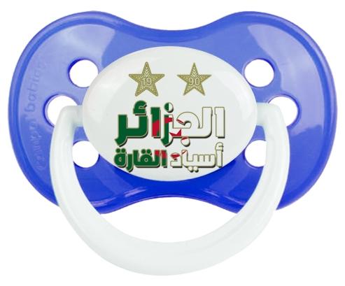 2 étoiles Algérie champions d'afriques Tétine Anatomique Bleu classique