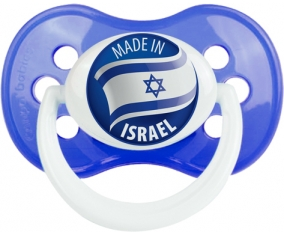 Made in ISRAEL : Sucette Anatomique personnalisée