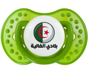Drapeau Algérie : Blédi al ghalia en arabe : Sucette LOVI Dynamic personnalisée