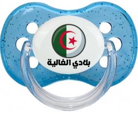 Drapeau Algérie : Blédi al ghalia en arabe : Sucette Cerise personnalisée