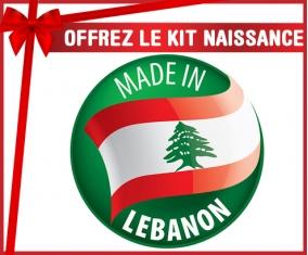Kit naissance : Made in LEBANON