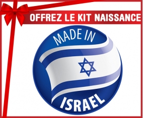 Kit naissance : Made in ISRAEL
