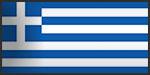 Articles personnalsiées de bébés pays : Grèce
